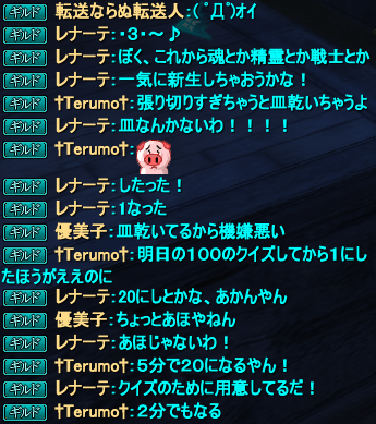 20150625_02.png