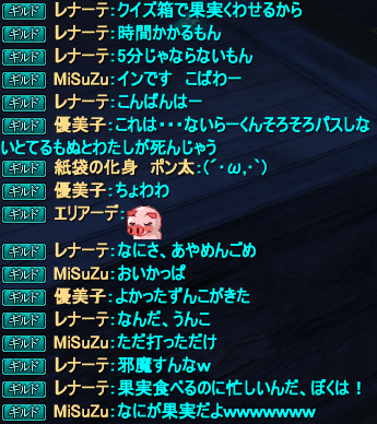 20150625_03.png