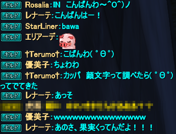 20150625_04.png