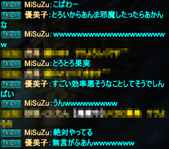 20150625_05.png