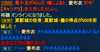 20150625_10.png