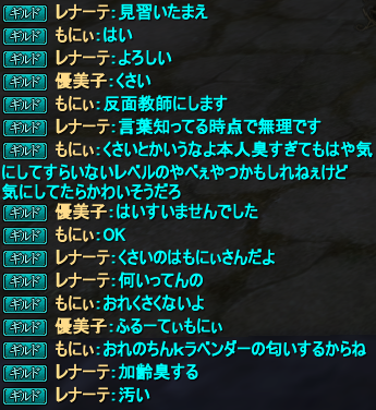 20150625_14.png