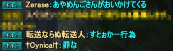 20150625_20.png