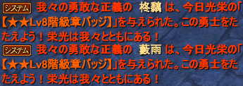 20150625_22.png