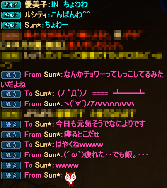 20150625_24.png