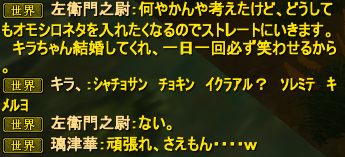 20150625_26.png