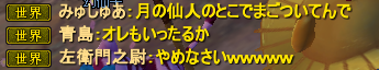 20150625_27.png