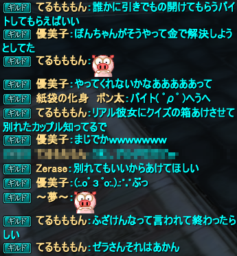20150625_30.png