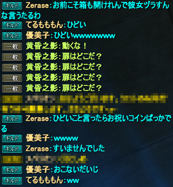 20150625_31.png