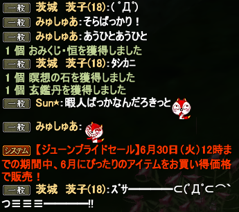 20150625_32.png