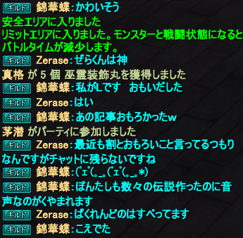 20150625_34.png