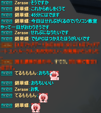 20150630_05.png
