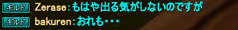 20150630_07.png