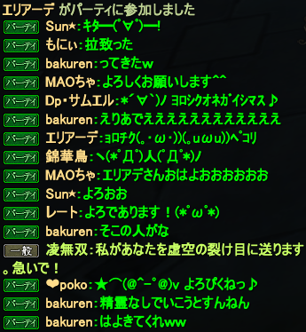 20150630_11.png