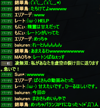 20150630_12.png