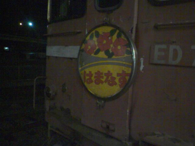 SA3A0941.jpg