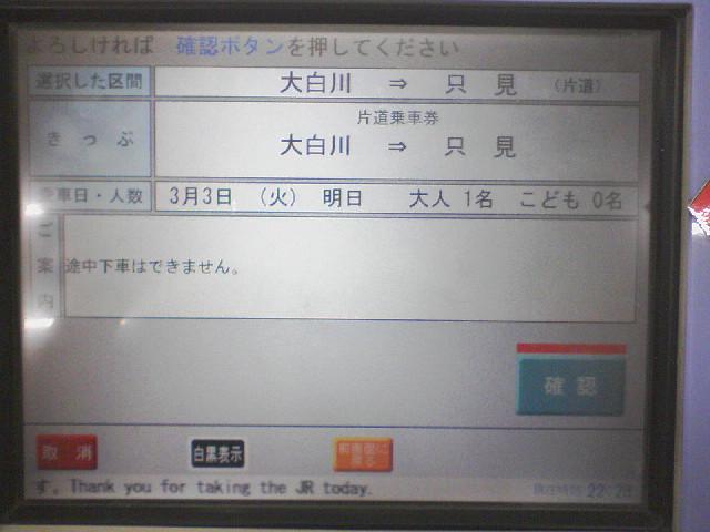 SA3A1715001.jpg