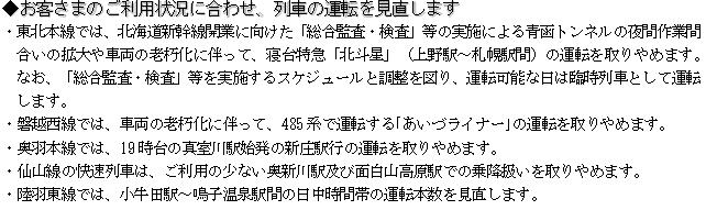 minaosi_20150101235121d2d.png