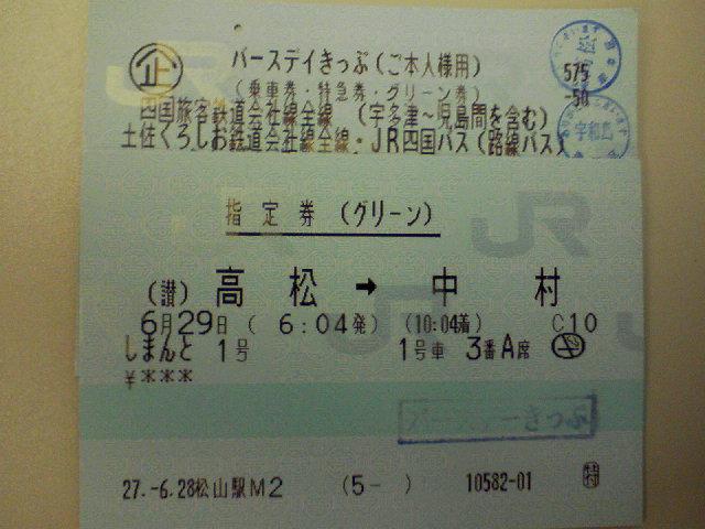 moblog_4b7040a4.jpg