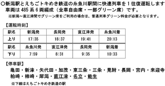 tokimeki485.png