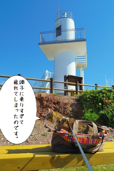 生月島10