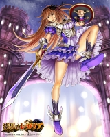漆黒のレガリア女剣士