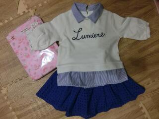 petit main春物 青スカート