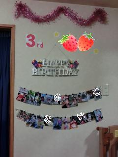 3歳の誕生日飾り付け