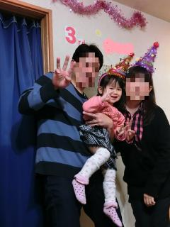 3歳の誕生日家族写真