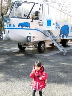 水陸両用車KABA