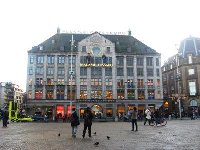アムステルダムのマダムタッソー蝋人形館