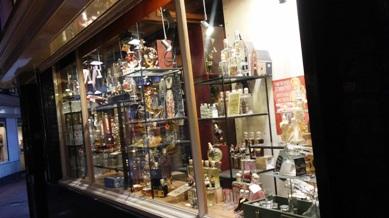 アムステルダムのお店