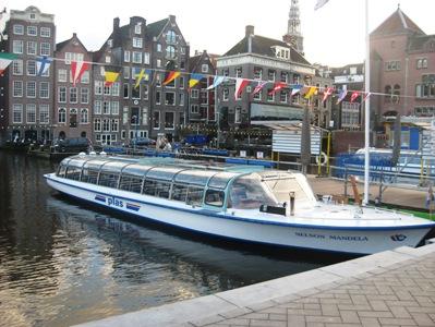 アムステルダム運河クルーズ