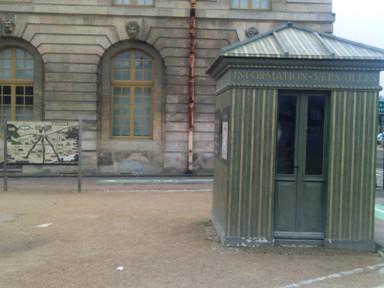 ヴェルサイユ宮殿案内