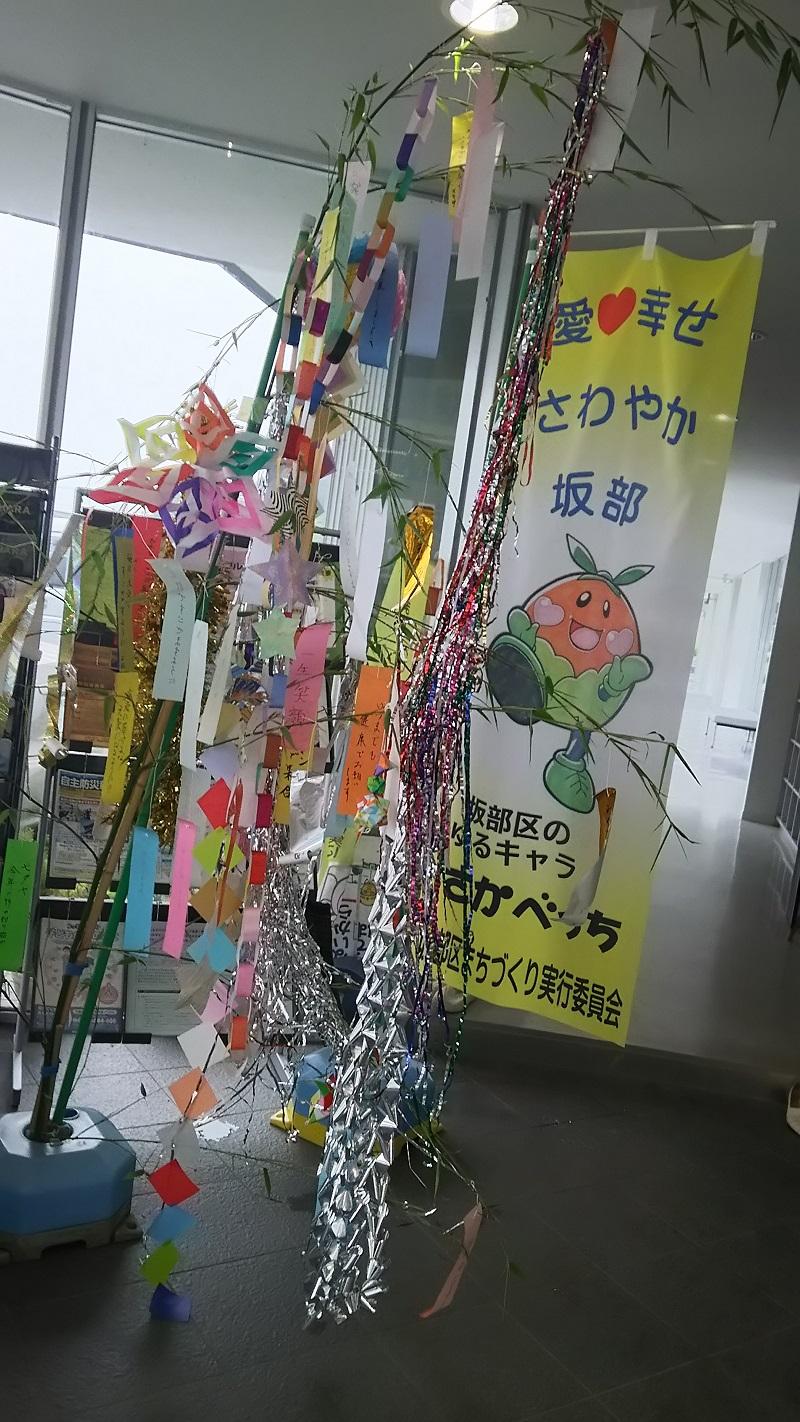 kuminnsennta-tanabatakazari.jpg