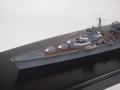 特殊潜航艇母艦日進艦首