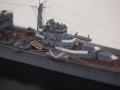 特殊潜航艇母艦日進艦橋