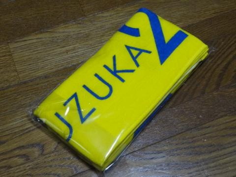 2015 SUZUKA 2&4 RACE