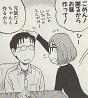 いつも通り浩平君をからかった弥生ちゃんでしたが、お昼を人質にとられ慌てて謝ってました;