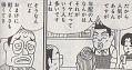 娘さんとは違ってサーモンが苦手な大家さんの為、錦ちゃんはアレンジ料理を作る事に