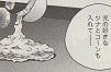 光君が好きだからという理由で、ツナとコーンも生地に加えて混ぜ込んでいました。