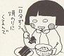 桂うりの味淋漬入り卵かけご飯図