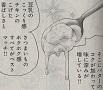 広田先生がおっしゃるには、女子から大層受けがよさそうなスイーツみたいな味との事
