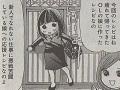 芝田先生が、新人OLで仕事に疲れている娘さんの為に考えられたシチューです