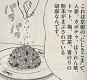 錦市場にある島本海苔乾物株式会社にて販売されている、錦ごまを使用します