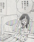 週に一度のごほうびごはんが当面の生き甲斐になっている社会人一年生OL・咲子さん