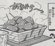 鶏もも肉の甘辛ハニみそ焼き図
