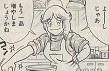 田中君が来ると知り、即興で卵を割り春巻き作りを始めていました。奥様力高杉です;