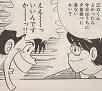 入社当初は頼りなかった梅田君ですが、今ではしっかりいい上司をやっていて頼もしい限りです