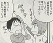 弥生ちゃんと浩平君は幼き日、なたまめを使って真剣白刃どりごっこをしていました;
